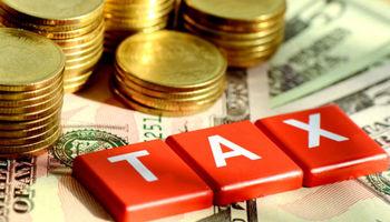 معافیتهای بیسروته مالیاتی