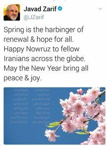 پیام شادباش توییتری ظریف برای نوروز