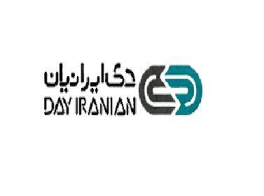 خدمات مالی حسابداری دی ایرانیان