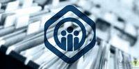 تعرفههای بیمه تامین اجتماعی گاهی تا 10سال بازنگری نمیشود