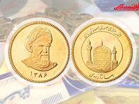 ۱۶میلیون و ۱۰۰هزار تومان؛ قیمت سکه