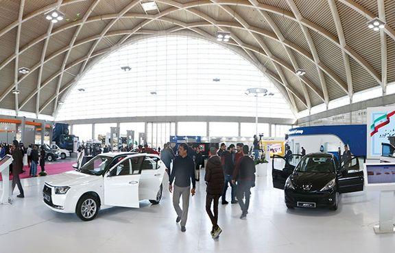 حضور سازنده خدمات پس از فروش شرکتهای خودرویی در نمایشگاه خودرو تهران