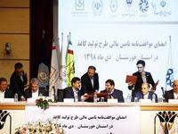 مشارکت ۴۰درصدی بانک پارسیان در ایجاد کارخانه کاغذ خوزستان