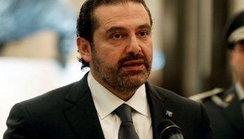 اعلام آمادگی سعد حریری برای کنارهگیری از قدرت