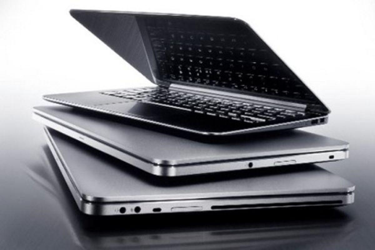 کاهش 10 درصدی تعرفه واردات لپ تاپ
