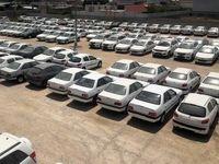 خودروهای احتکاری کشف شده چگونه به فروش میرسد؟