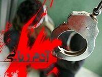 نجات از سیاهچال آدمربایان بعد از 17 روز