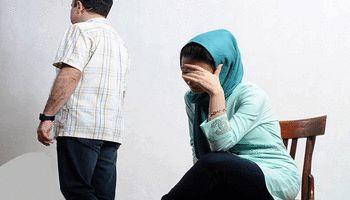 طرز رفتار با شوهر بداخلاق