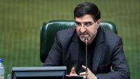 بازرسان آژانس از ایران اخراج میشوند
