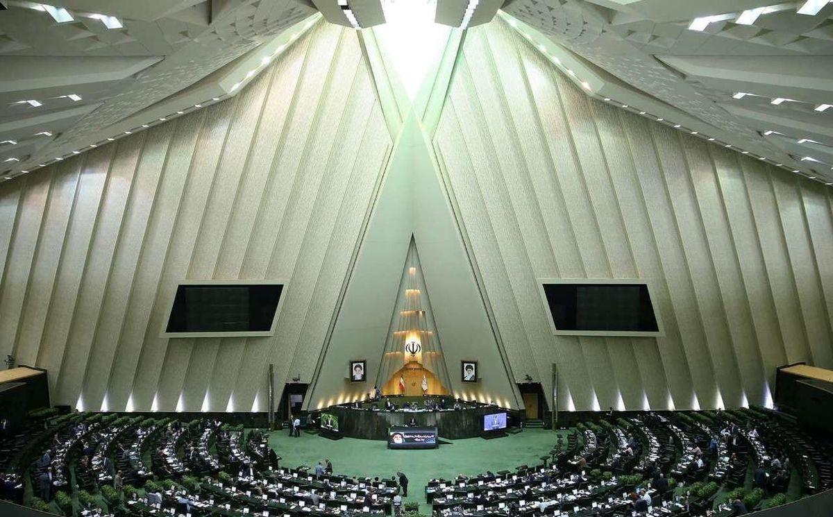 تعویق  برگزاری جلسات صحن مجلس تا دو هفته آتی