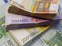 کاهش نرخ رسمی یورو و پوند بانکی