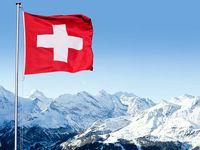 برترین بانکهای سوئیسی کدامند؟