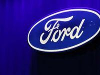 فورد آمریکا ۵هزار نفر را تعدیل نیرو میکند