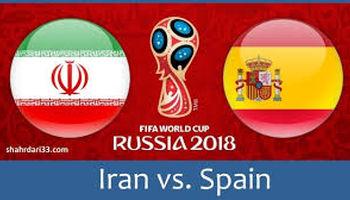 شاید بازی ایران و اسپانیا پخش نشود!