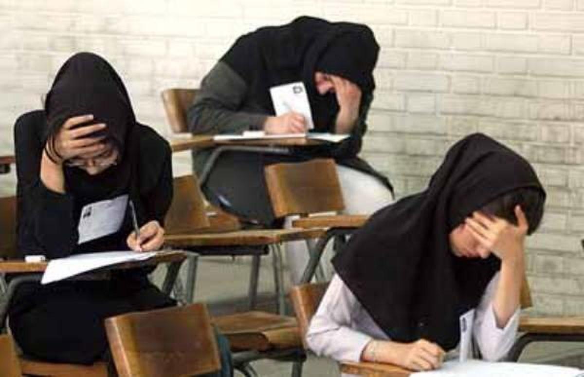 داوطلبان آزمون دکتری بخوانند