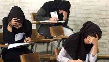 ظرفیت پذیرش در آزمون دکتری دانشگاه تهران اعلام شد