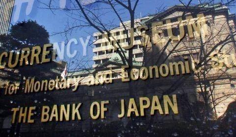 تصمیم بانک مرکزی ژاپن، آسیا را مثبت کرد