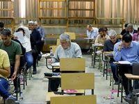 ۳۲هزار نفر در آموزش و پرورش جذب میشود