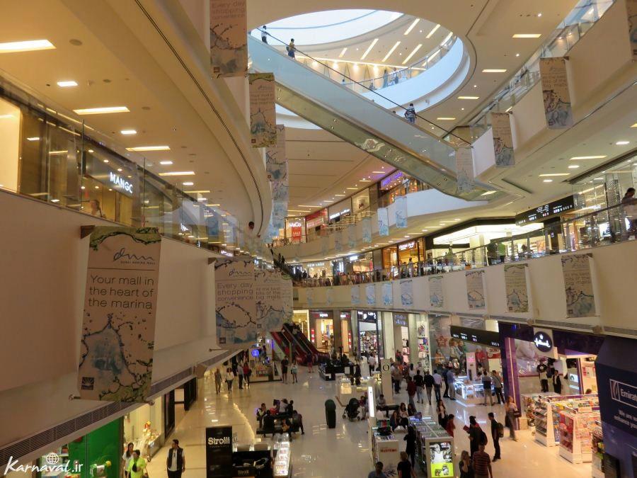 karnaval.ir-مرکز-خرید-مارینا-مال-دبی-114