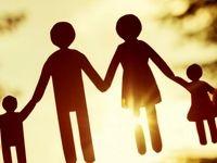 چالش بزرگ خانوادهها در ایران