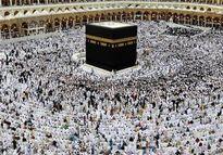 عربستان کارت هوشمند حج صادر کرد