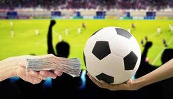 کلاهبرداریهای نجومی با وعده بازی در لیگ برتر