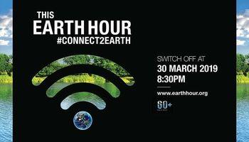 ساعت زمین یادآور صرفه جویی مصرف انرژی/ خاموشی همزمان نمادهای جهانی