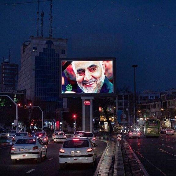 تصویر منتشر شده توسط مجله تایم از خیابانهای ایران