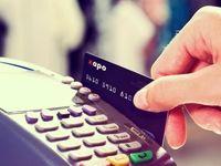شمشیر دولبه کارتهای اعتباری