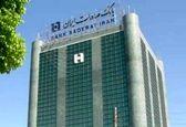 نقش ستودنی بانک صادرات در احیای روابط بانکی بینالمللی در پسابرجام