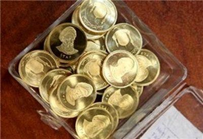 سکه طرح جدید ارزان شد