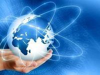 راهاندازی بزرگترین شبکه اینترنت wifi رایگان در جهان