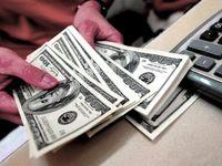 ابلاغ نحوه برگشت ارز حاصل از صادرات در سال۹۹