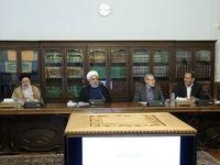 اولین جلسه شورای عالی هماهنگی اقتصادی با حضور سران قوا