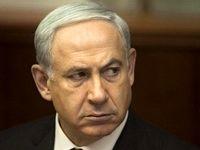 تیتر یک هاآرتص: روزهای پایانی حکومت نتانیاهو
