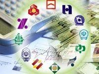 پیش بینی وضعیت شبکه بانکی کشور در سال۹۷