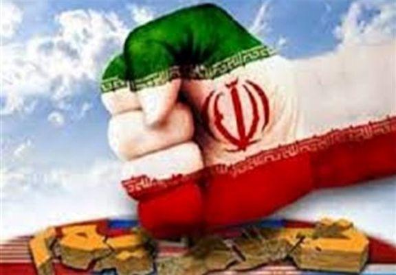 تحریمها بر شاخص توسعه انسانی چه تاثیری دارد؟/ بهبود 29پایهای جایگاه ایران در فاصله1990تا2017