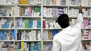 خطر حذف داروسازان از داروخانهها!