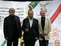 برگزیدگان جشن حافظ معرفی شدند