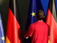 موافقت اروپا با ایجاد صندوق اضطراری یک تریلیون یورویی