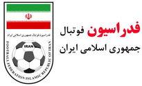 انتخابات فدراسیون فوتبال لغو خواهد شد؟
