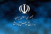 مجوز فعالیت واحد آموزشی دوره اول متوسطه غیردولتی غرب تهران لغو شد