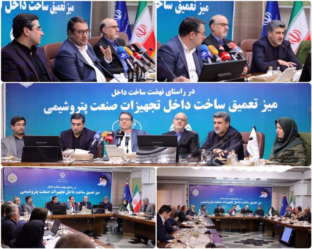 آمادگی کامل بانک صادرات ایران برای تامین مالی پروژههای صنعتی ساخت داخل