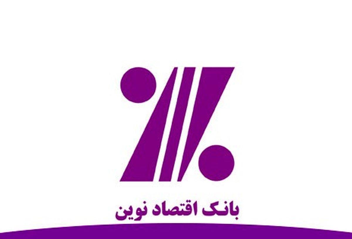 افتتاح بیست و پنجمین مدرسه بانک اقتصادنوین در روستای رزاب