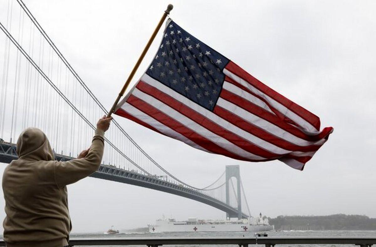 آمریکا چقدر بدهی دارد؟