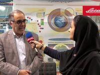 شهیدی: سازمان از استارتاپهای معدنی حمایت میکند +فیلم