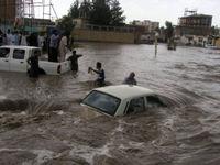 آوارگان سیلاب