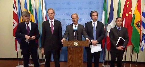 اعضای اروپایی شورای امنیت علیه آمریکا بیانیه صادر کردند