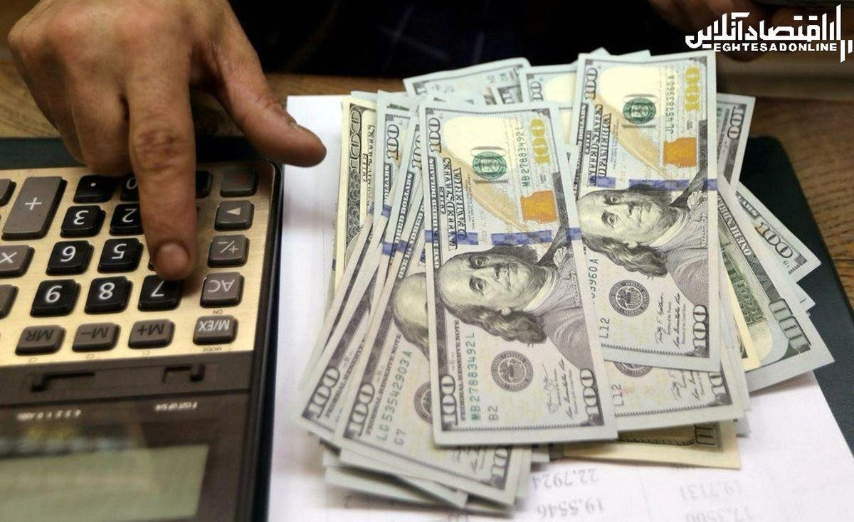 قیمت دلار ۲۱ اردیبهشت ماه۱۴۰۰