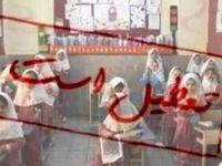 برخی مدارس تهران امروز هم تعطیل شد